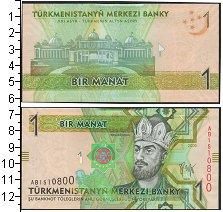 Изображение Банкноты СНГ Туркменистан 1 манат 2009  UNC