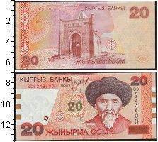 Изображение Банкноты СНГ Кыргызстан 20 сомов 2002  UNC