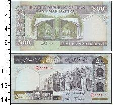 Изображение Банкноты Иран 500 риалов 0  UNC