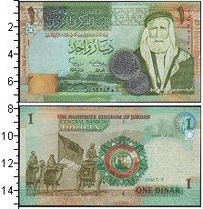 Изображение Банкноты Азия Иордания 1 динар 2002  UNC