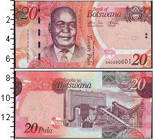 Изображение Банкноты Африка Ботсвана 20 пул 2009  UNC