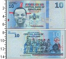 Изображение Банкноты Свазиленд 10 лилангени 2010  UNC