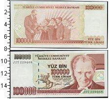 Изображение Банкноты Азия Турция 100000 лир 1997  UNC