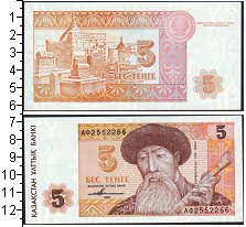 Изображение Банкноты Казахстан 5 тенге 1993  UNC