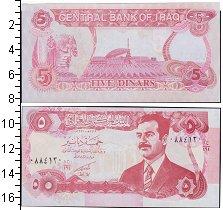 Изображение Банкноты Ирак 5 динар 1992  UNC