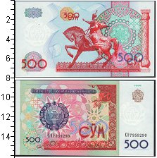 Изображение Банкноты СНГ Узбекистан 500 сом 1999  UNC