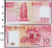 Изображение Банкноты Китай Макао 10 патак 2008  UNC