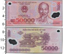 Изображение Банкноты Вьетнам 50000 донгов 0 Пластик UNC
