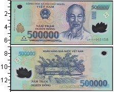 Изображение Банкноты Вьетнам 500000 донгов 0  UNC