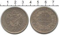 Изображение Монеты Южная Америка Боливия 1 боливиано 1871 Серебро XF