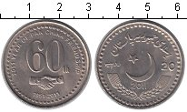 Изображение Мелочь Азия Пакистан 20 рупий 2011  UNC-