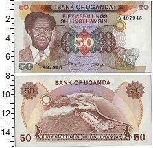 Изображение Банкноты Уганда 50 шиллингов 0  UNC