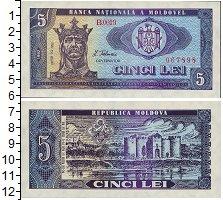 Изображение Банкноты СНГ Молдавия 5 лей 1992  UNC