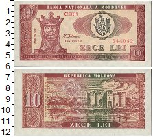 Изображение Банкноты СНГ Молдавия 10 лей 1992  UNC