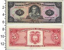 Изображение Банкноты Южная Америка Эквадор 5 сукре 1988  UNC-