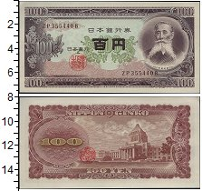 Изображение Банкноты Япония 100 йен 1953  UNC