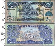 Изображение Банкноты Сомали Сомалиленд 500 шиллингов 2011  UNC