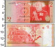 Изображение Банкноты Австралия и Океания Тонга 2 паанга 0  UNC