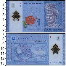 Изображение Банкноты Малайзия 1 рингит 2011  UNC