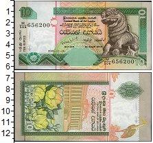 Изображение Банкноты Азия Шри-Ланка 10 рупий 2006  UNC
