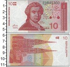 Изображение Банкноты Европа Хорватия 10 динар 1991  UNC