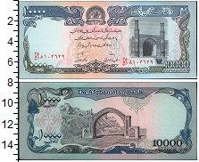 Изображение Банкноты Азия Афганистан 10000 афгани 1993  UNC