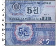 Изображение Банкноты Северная Корея 5 чон 1988  UNC