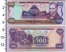 Изображение Банкноты Северная Америка Никарагуа 500 кордоба 1985  UNC