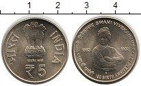 Изображение Мелочь Индия 5 рупий 0  UNC- 150-летие Свами Виве