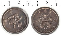 Изображение Мелочь Гонконг 5 долларов 1997 Медно-никель XF
