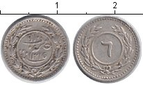 Изображение Монеты Азия Йемен 6 хумши 1315 Серебро XF