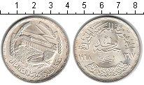 Изображение Монеты Африка Египет 1 фунт 1968 Серебро UNC-