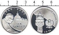 Изображение Монеты Польша 10 злотых 2005 Серебро Proof-