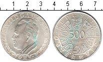 Изображение Монеты Австрия 500 шиллингов 1981 Серебро XF Антон Вилдганс.