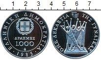 Изображение Монеты Греция 1000 драхм 1985 Серебро Proof-