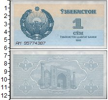 Изображение Банкноты СНГ Узбекистан 1 сум 1992  UNC-
