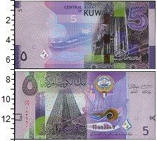 Изображение Банкноты Азия Кувейт 5 динар 2014  UNC