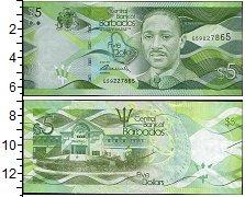 Изображение Банкноты Северная Америка Барбадос 5 долларов 2013  UNC-