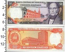 Изображение Банкноты Южная Америка Венесуэла 50 боливар 1998  UNC