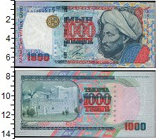 Изображение Банкноты Казахстан 1000 тенге 2000  UNC- Аль-Фараби