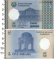 Изображение Банкноты Таджикистан 5 дирам 1999  UNC