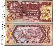 Изображение Банкноты Африка Уганда 5 шиллингов 1987  UNC