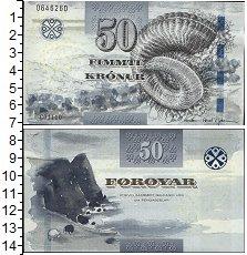 Изображение Банкноты Европа Фарерские острова 50 крон 0  UNC