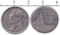 Изображение Дешевые монеты Таиланд 1 бат 2006