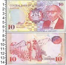 Изображение Банкноты Африка Лесото 10 малоти 1990  UNC
