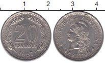 Изображение Мелочь Южная Америка Аргентина 20 сентаво 1959 Медно-никель XF