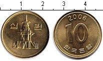 Изображение Мелочь Южная Корея 10 вон 2005 Латунь XF+