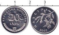 Изображение Мелочь Хорватия 20 лип 2007 Медно-никель UNC-