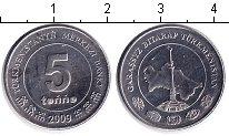 Изображение Мелочь СНГ Туркменистан 5 тенге 2009 Медно-никель UNC
