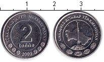 Изображение Мелочь СНГ Туркменистан 2 тенге 2009 Медно-никель UNC